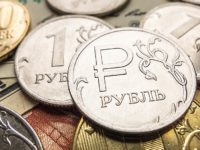 20 интересных фактов о российском рубле