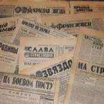 10 интересных фактов о газетах